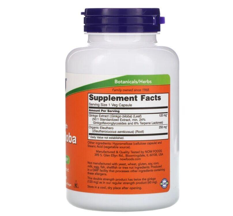 Ginkgo biloba 120 mg - Now Foods  - 200 Cápsulas