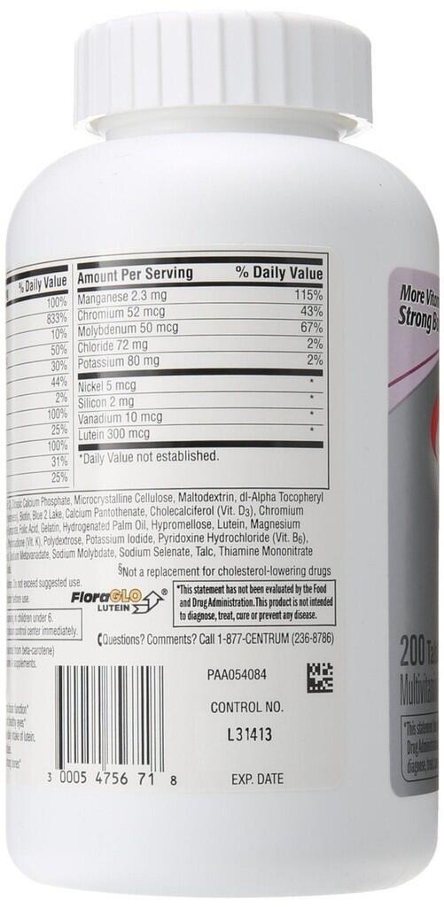 Centrum Silver 50+ WOMEN - 250 tabletes - Ideal para Mulheres com 50 anos ou mais  - FRETE GRÁTIS