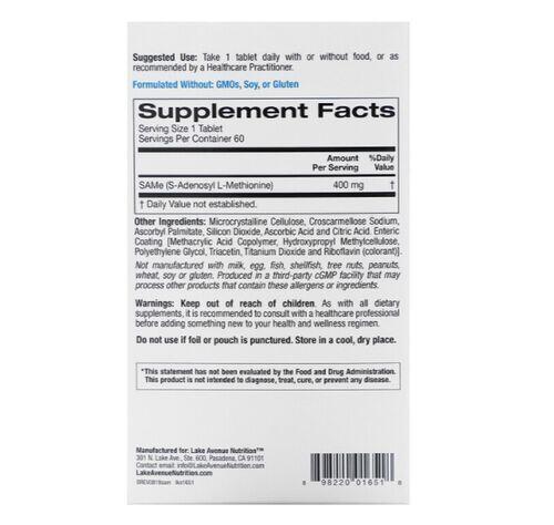 SAMe (S-Adenosil-L-Metionina) 400 mg - Lake Avenue - 60 Comprimidos