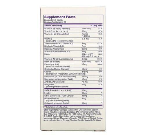 Vitamina para Cabelo, Pele e Unha - HAIR -SKIN - NAILS - 21st Century - Total 180 Comprimidos
