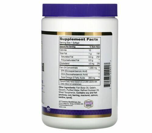 Ômega 3 1000 mg FISH OIL - 21st Century - 300 Softgels