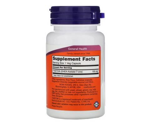 2 x 7-Keto DHEA 100 mg - Now Foods - Total 120 cápsulas