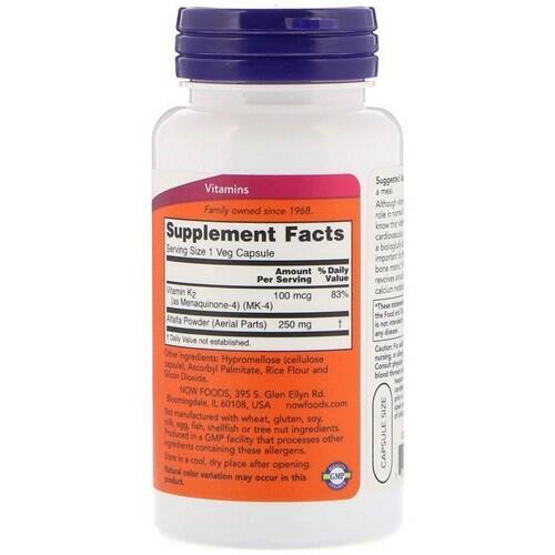 Vitamina k-2 100 mcg - Now Foods - 100 Cápsulas
